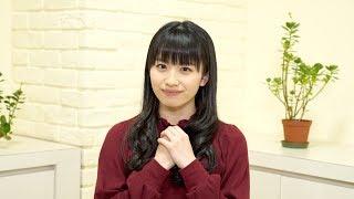 モーニング娘。20周年企画、モーニング娘。'18石田亜佑美の定点観測、He...