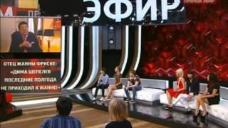 MDK Жанна Фриске и Видеоблогеры в прямом эфире телеканала Россия 1 о МДК