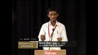 "Santosh Giri. Winner of ""Nepal's Top 7 Debaters 2012"". Grade 10,11&12 Nepali category"