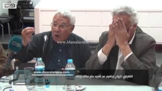 مصر العربية | الكفراوي: الروائي إبراهيم عبد المجيد صنع مكانه وزمانه