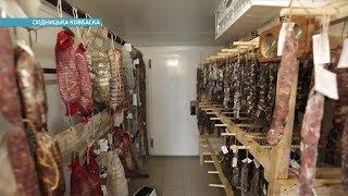 Где в Украине готовят настоящую деликатесную колбасу | Ранок з Україною