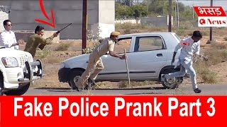 Fake Police Prank Part 3 | Bhasad News | Pranks in India