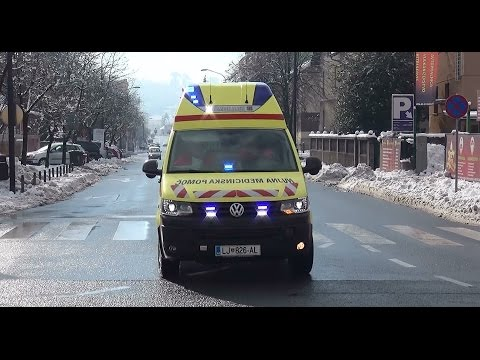 Ambulance 17 PHE UKC Ljubljana