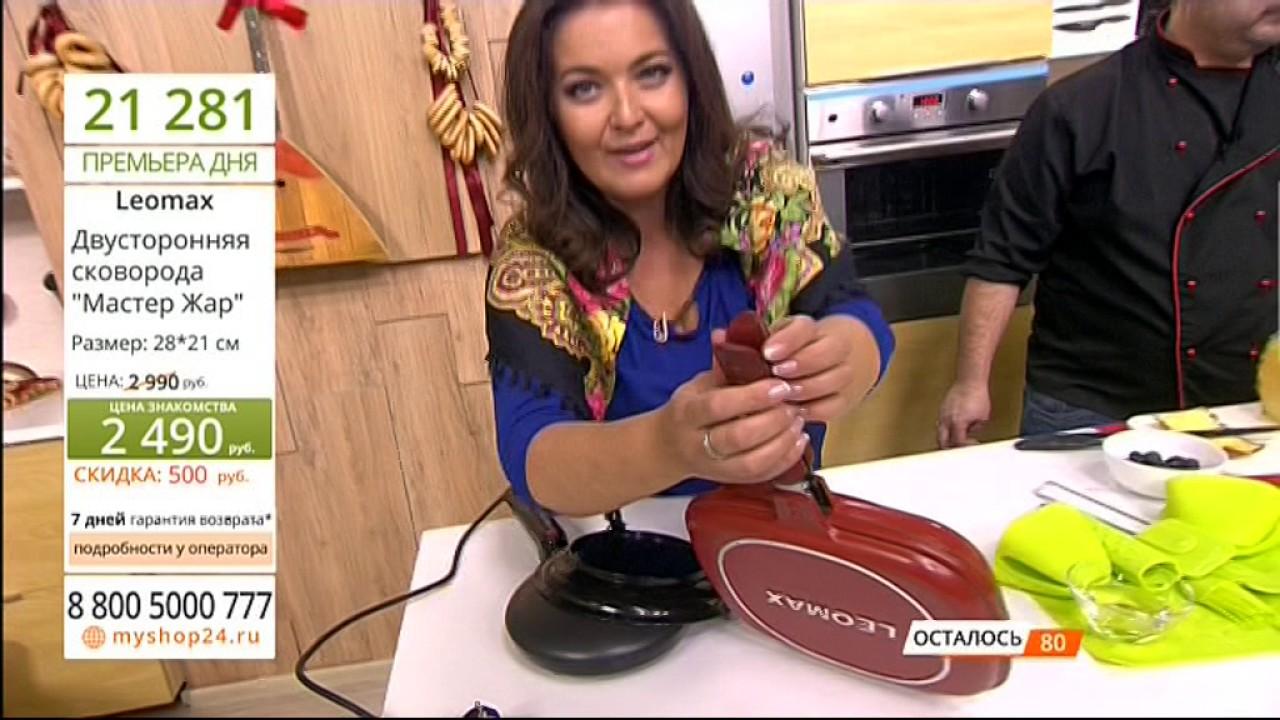 Двухсторонняя сковорода с антипригарным покрытием «Мастер-гриль .