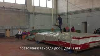 Синельниковцы на чемпионате Днепропетровской области по лёгкой атлетике (2001 и мл)