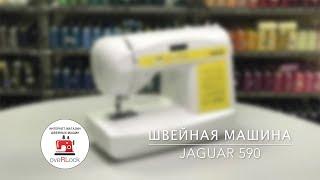 Обзор швейной машины Jaguar 590 | overlock.by