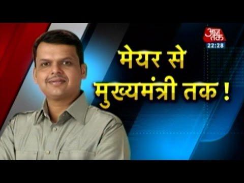 Dastak: Devendra Fadnavis' journey from Mayor to Maharashtra CM