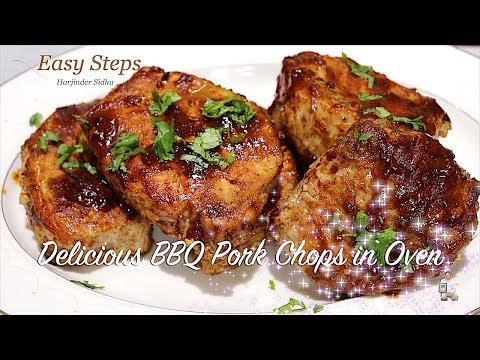 Delicious BBQ Pork Chops in Oven | Juicy | Moist | Tender Pork Chops