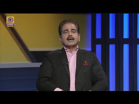 4 th Partners' Forum-2018 - New India Sankalp / Part - 110