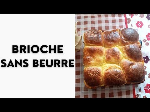 brioche-sans-beurre-✅-بريوش-بدون-زبدة-/-brioche-without-butter