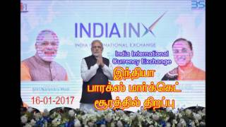 India Approved Forex Exchange Market IndiaINX open in Surath 22hrs/day