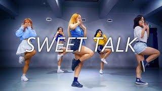 Samantha Jade - Sweet Talk | NARIA choreography