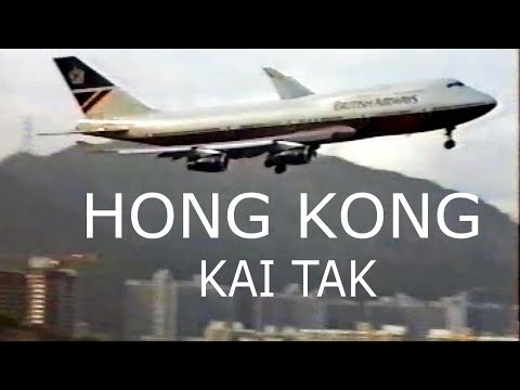 Hong Kong KAI TAK Airport - One day of classic planespotting at this unique place