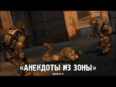 Читать онлайн - Лукьяненко Сергей. Шестой Дозор