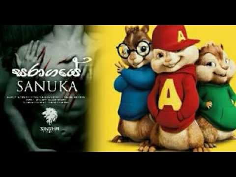 Saragaye - chipmunks version