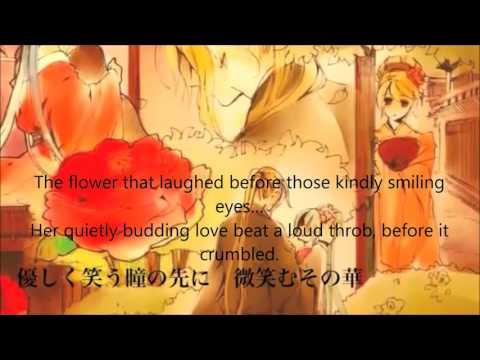Len, Piko, and Kaito Rain dream tower acapella [READ DESCRIPTION]