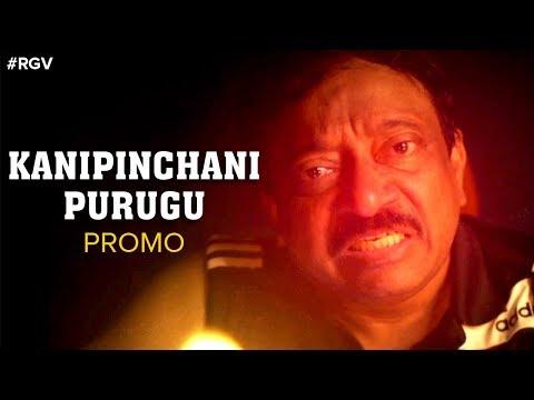 Kanipinchani Purugu Corona Song PROMO | RGV Song on Corona | Ram Gopal Varma | #StayHome & #StaySafe
