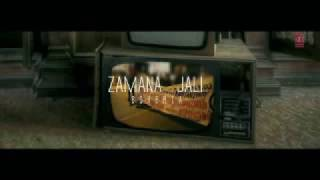 jamana jali rap karaoke with lyrics