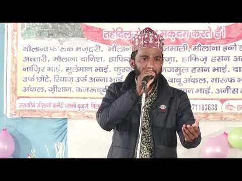 2019-का-नया-कलाम-//-faizan-nomani-//-new-islamic-naat-2019-full-hd