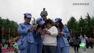 毛派人士集会纪念毛泽东   遭警察抢标语