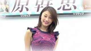 アイドル囲み取材!! ほぼ撮って出し「原幹恵」 原幹恵 検索動画 18