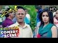 Chiranjeevi sarja drinking beer in his friends car  Kannada comedy scenes 107  Ajith Movie Nikki