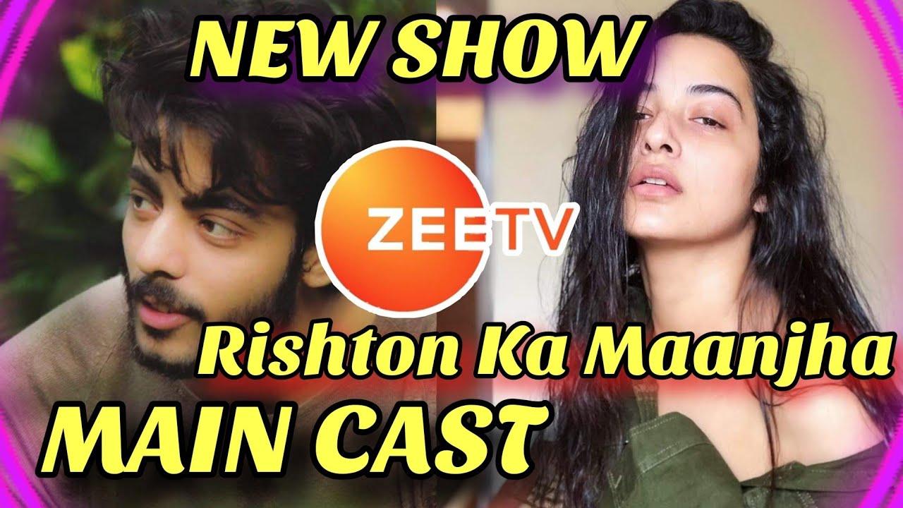 Rishton Ka Manjha Serial Cast, Release Date, Wiki and Trailer