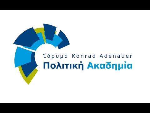 KAS Greece Political Academy