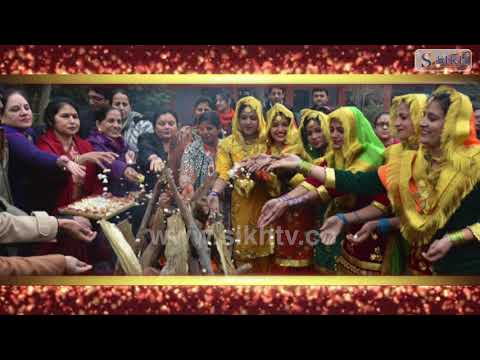 Happy Lohri To All. (Sikh T.V. Special report) History of lohri
