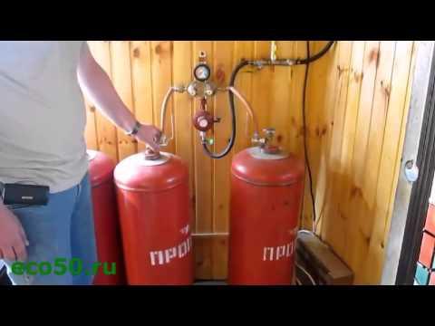 видео: Система автономной газификации из пропановых баллонов