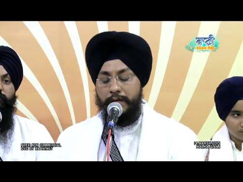 Nindoh-Moko-Lokah-Bhai-Amarjit-Singh-Ji-Paiala-At-Bathinda