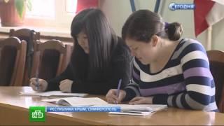 В жизни крымских школьников наступила большая перемена