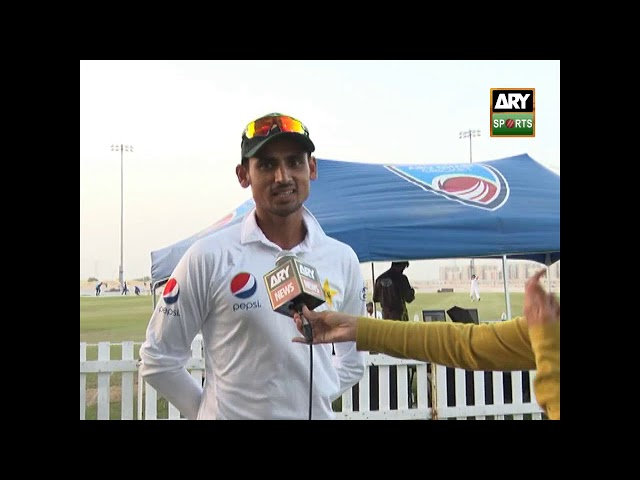 'I'm surprised it's a fast bowling track here, but a good temperament helps one play well' Saad Ali