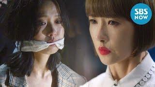 [시크릿 부티크] Ep.7 예고 '김선아 VS 박희본 ! 고민시를 쟁취하기 위한 싸움!'/ 'Secret B…