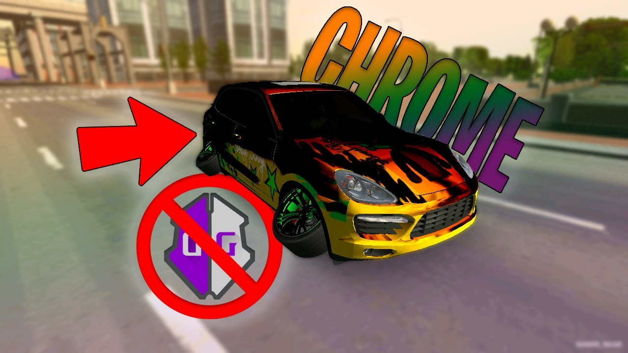 CUM SA FACI O MASINA CHROME FARA HACK PE NOUL UPDATE 4.8.1 | CAR PARKING MULTIPLAYER