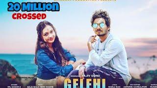 GELEHI SONG !! Singer - Nil Sagar & Archana Padhi !! Sambalpuri Song 2020 !! RIYANSHI MUSIC