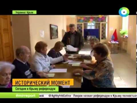 Референдум о статусе Крыма начнется в 10:00 мск