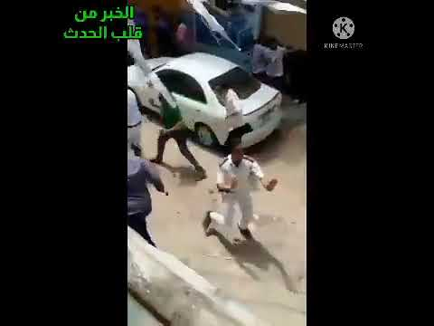 تبادل الضرب بين الشرطة و المتظاهرين من اهلي منطقة نادي الصيد بالإسكندرية