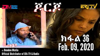 ERi-TV Drama Series: ጆርጆ - ክፋል 36 - Georgio new episodes (Part 36), February 09, 2020