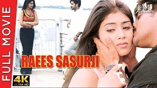 Raees Sasurji - New Hindi Dubbed Full Movie | Tarun, Shriya Saran, Prakash Raj | Full HD