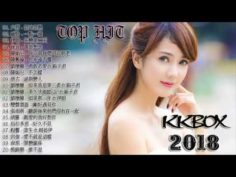 Top Chinese Songs 2018: Best Chinese Music Playlist (Mandarin Chinese Song 2018) # 10