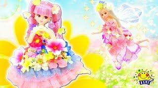 リカちゃんがお花の妖精に変身❤︎ ペットボトルと100円ショップのものでフラワードレスを手作り工作DIY❤︎ DOLL Dress from Plastic Bottle たまごMammy
