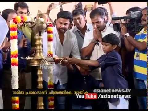 Dileep's Professor Dinkan shooting starts in Thiruvananthapuram