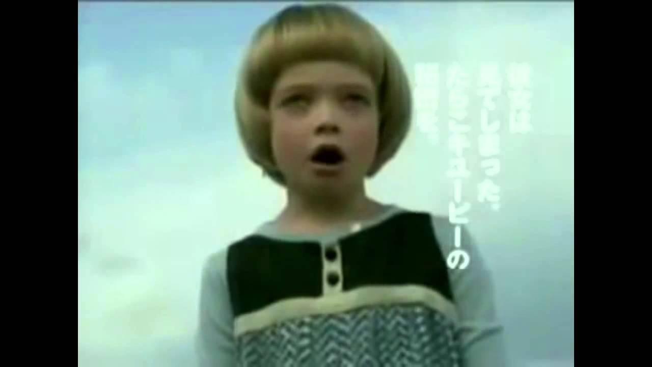 Weird Japanese Tarako Doll Ad Spot