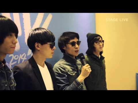 Escape Plan | 2014 Beijing Midi Music Festival