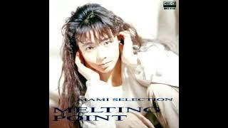 Mami Ayukawa   – Mami Selection. Melting Point .- High-noon Body Ly...