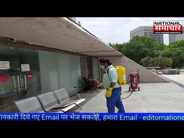 नई दिल्ली नगर पालिका परिषद की कोरोना वायरस के विरुद्ध जंग जारी | National Samachar | NDMC News