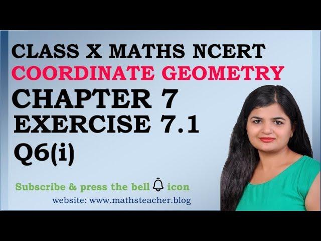Chapter 7 Coordinate Geometry Ex 7.1 Q6(i) class 10 Maths