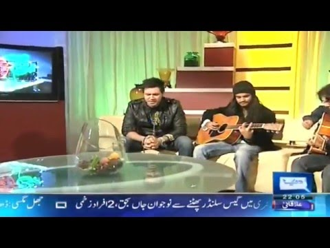 Toh Phir Aao(LIVE unplugged) by Mustafa...