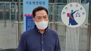 [축복방송 Live] 행정법원 앞 대면예배금지 행정처분…